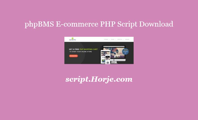 phpBMS E-commerce PHP Script Download