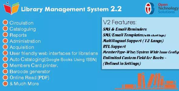 Library Management System v2.3 PHP Script Download