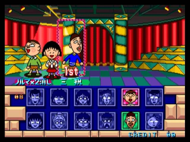 Chibi Marukochan Deluxe Quiz Android Mame Game Download
