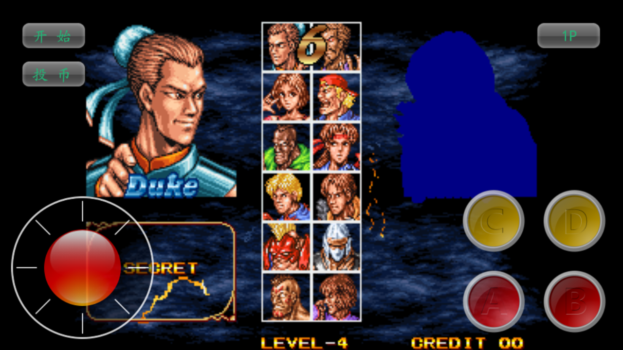 Double Dragon Boss Version Neo Geo Android Game Download