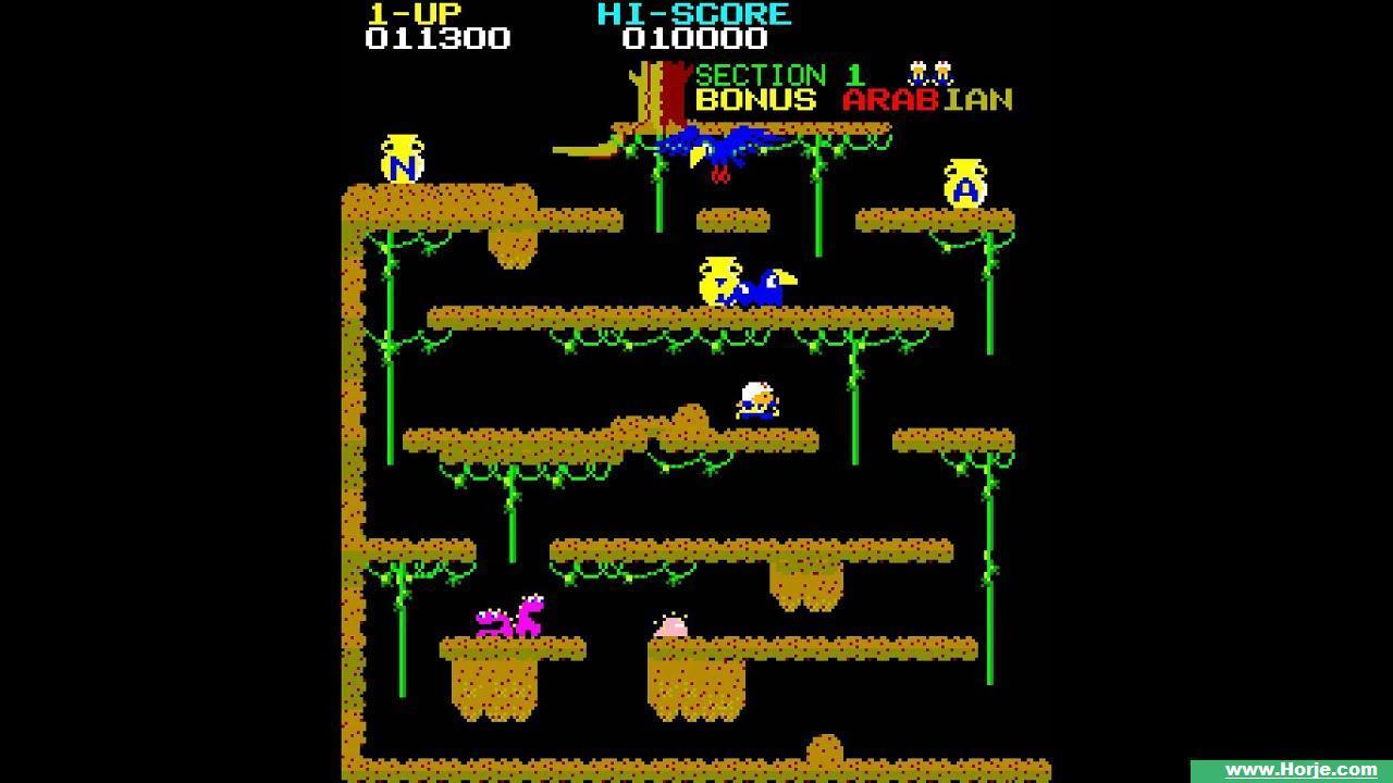 Arabian (Atari) Windows Game Download