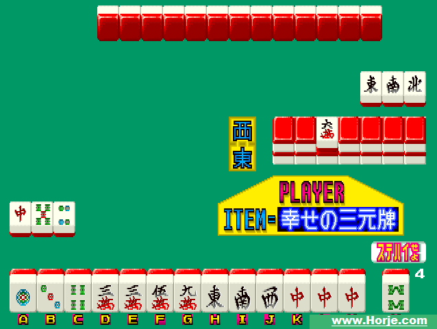 AV2Mahjong No.2 Rouge no Kaori (Japan) Windows Mame Game