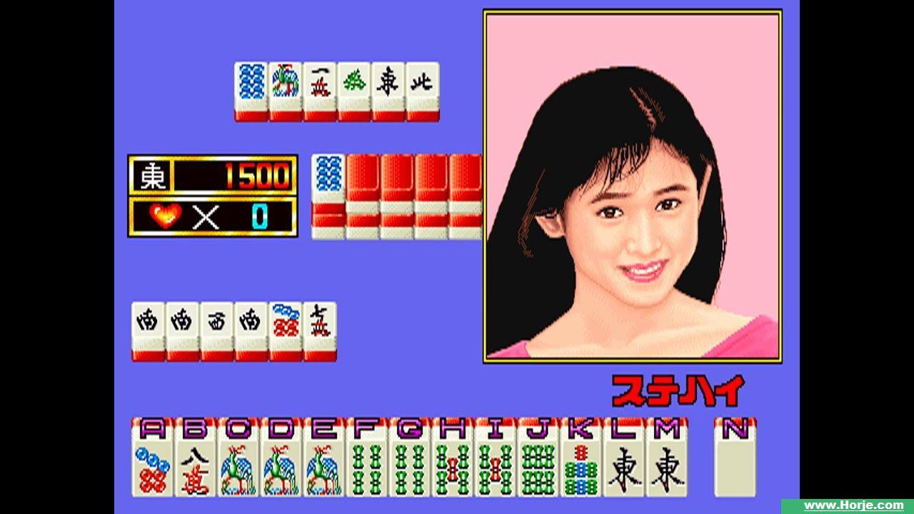 Mahjong Bakuhatsu Junjouden (Japan) Windows Mame Game Download