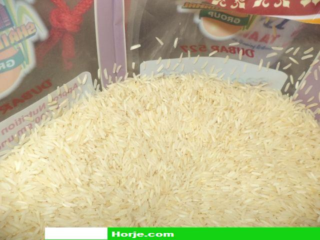 Image titled Biryani Rice